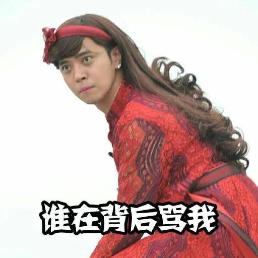 朱碧石 - Sticker 2