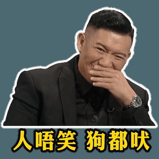杜汶澤CEO貼圖包 - Sticker 2