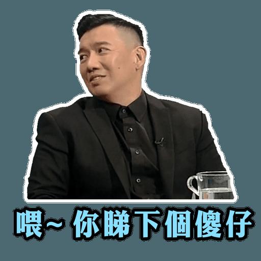 杜汶澤CEO貼圖包 - Sticker 5