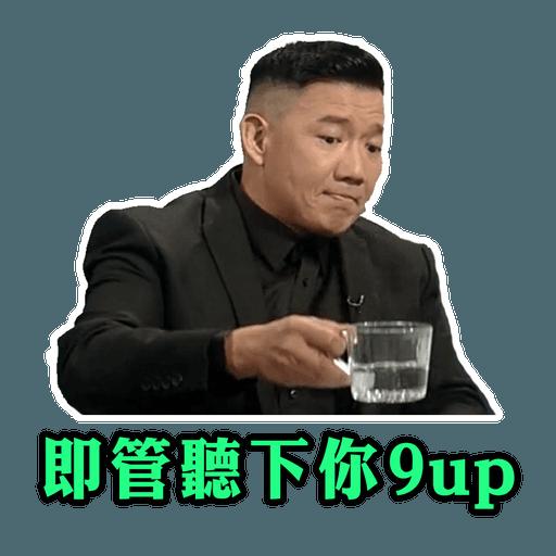 杜汶澤CEO貼圖包 - Sticker 1