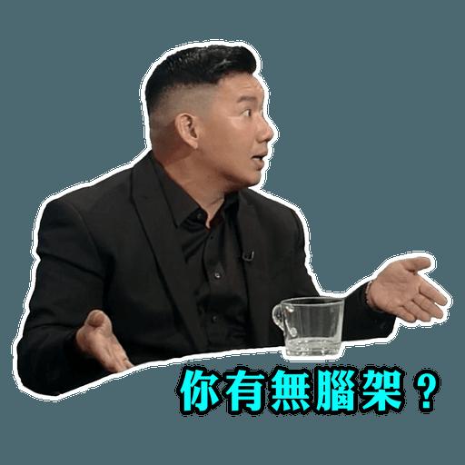 杜汶澤CEO貼圖包 - Sticker 8