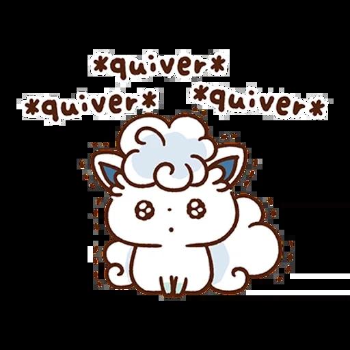Pokemon Yurutto II - Sticker 3