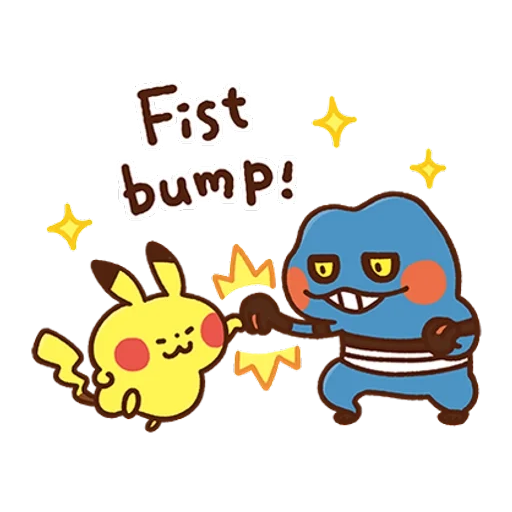 Pokemon Yurutto II - Sticker 13