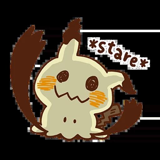 Pokemon Yurutto II - Sticker 1
