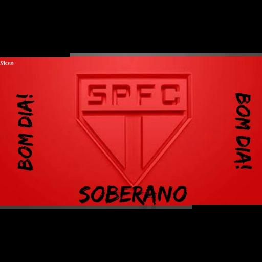 SPFC 1.0 - Sticker 7