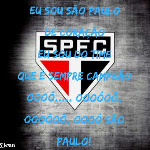 SPFC 1.0 - Sticker 1