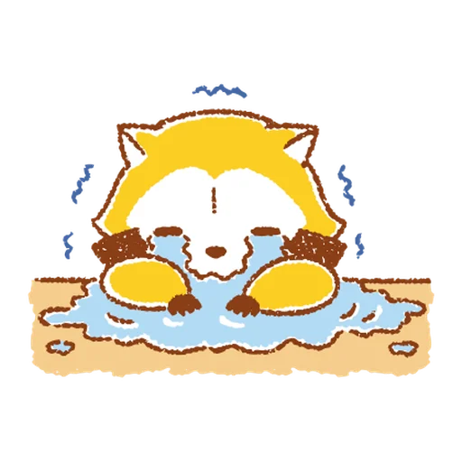 生活小浣熊 - Sticker 17