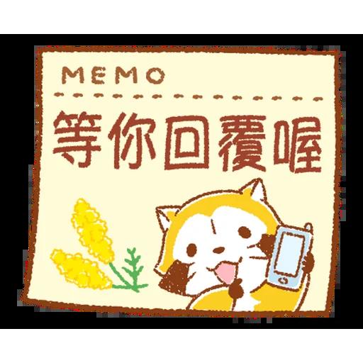 生活小浣熊 - Sticker 12