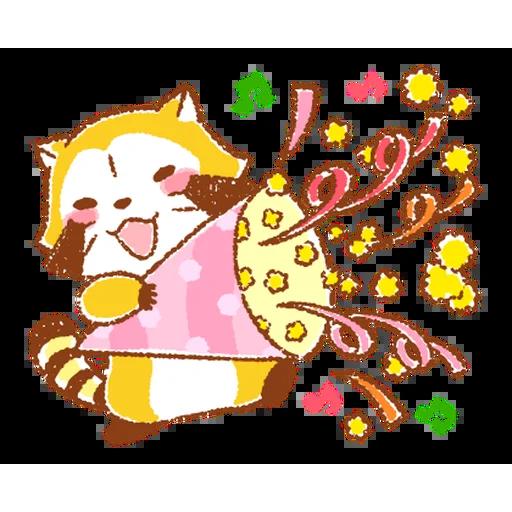 生活小浣熊 - Sticker 13