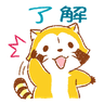 生活小浣熊 - Tray Sticker