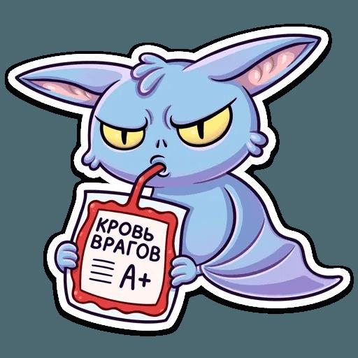 Zubat - Sticker 27