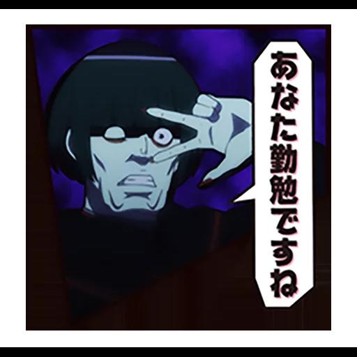 Re: Zero 1 - Sticker 22