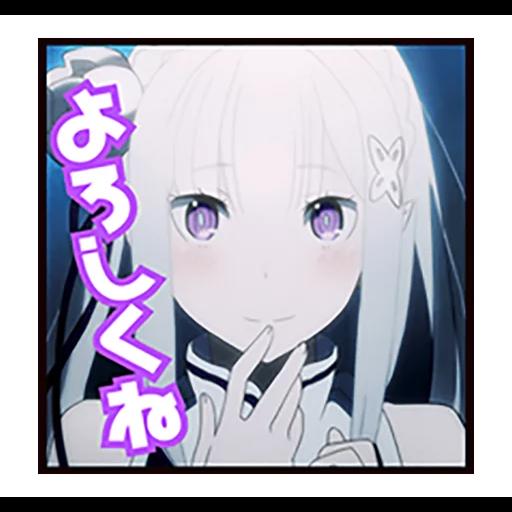 Re: Zero 1 - Sticker 13