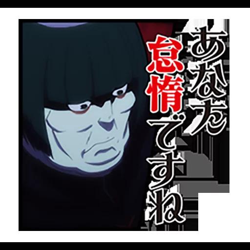 Re: Zero 1 - Sticker 21