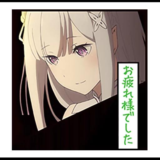 Re: Zero 1 - Sticker 6