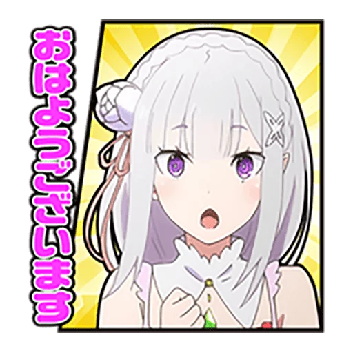 Re: Zero 1 - Sticker 1