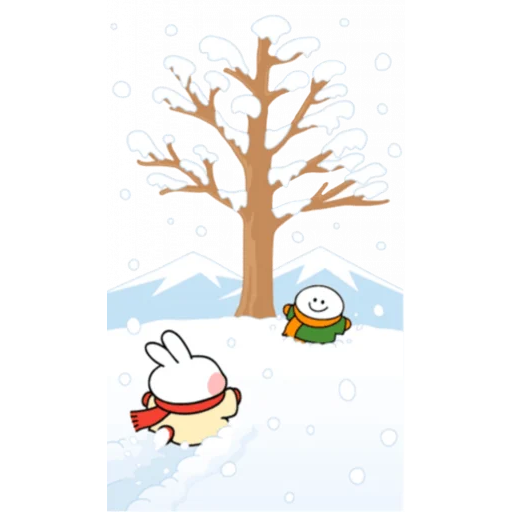 Chu - Sticker 18