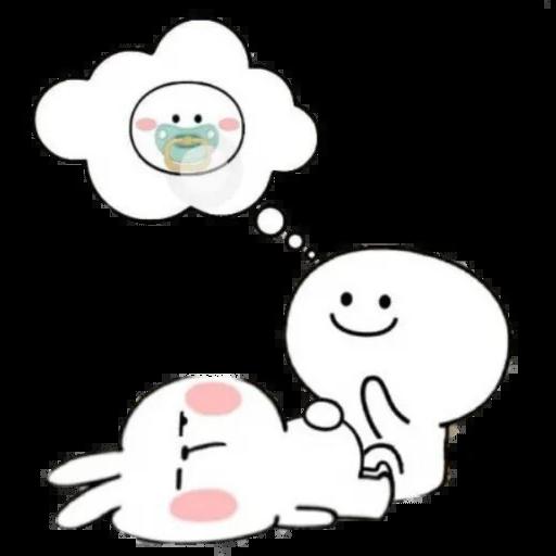 Chu - Sticker 11