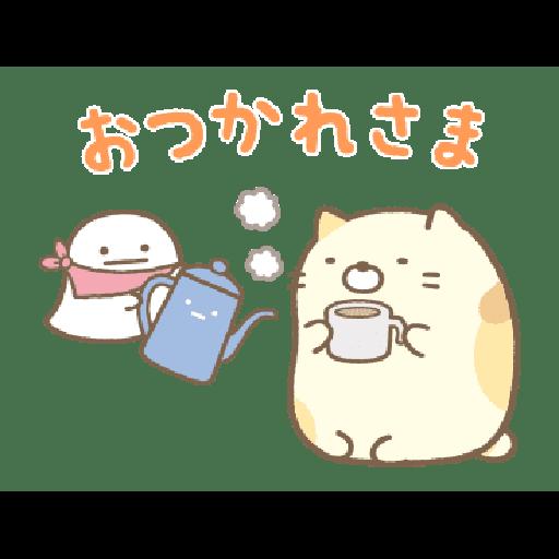 すみっコぐらし かわうそとすみっコ - Sticker 23