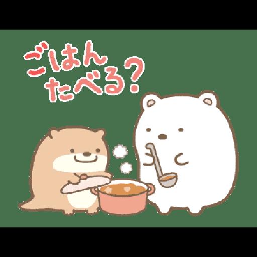 すみっコぐらし かわうそとすみっコ - Sticker 17