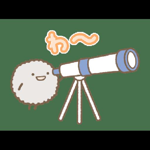 すみっコぐらし かわうそとすみっコ - Sticker 6