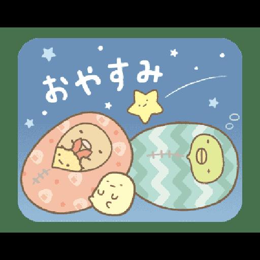 すみっコぐらし かわうそとすみっコ - Sticker 22