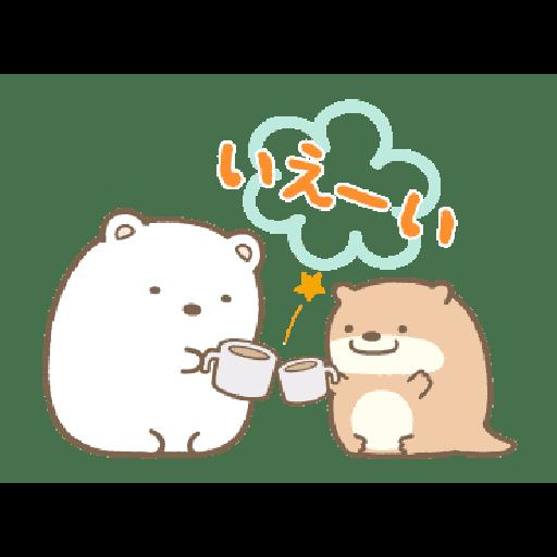 すみっコぐらし かわうそとすみっコ - Sticker 13