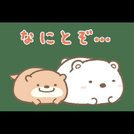 すみっコぐらし かわうそとすみっコ - Sticker 4