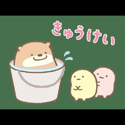 すみっコぐらし かわうそとすみっコ - Sticker 14