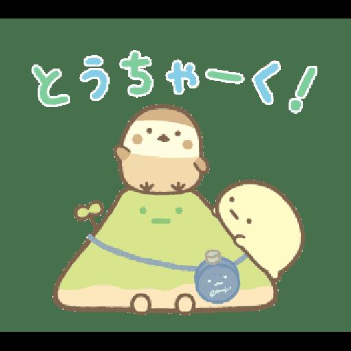 すみっコぐらし かわうそとすみっコ - Sticker 24