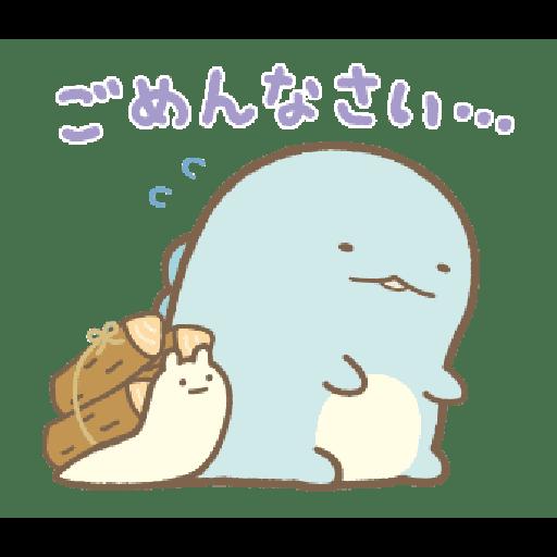 すみっコぐらし かわうそとすみっコ - Sticker 16