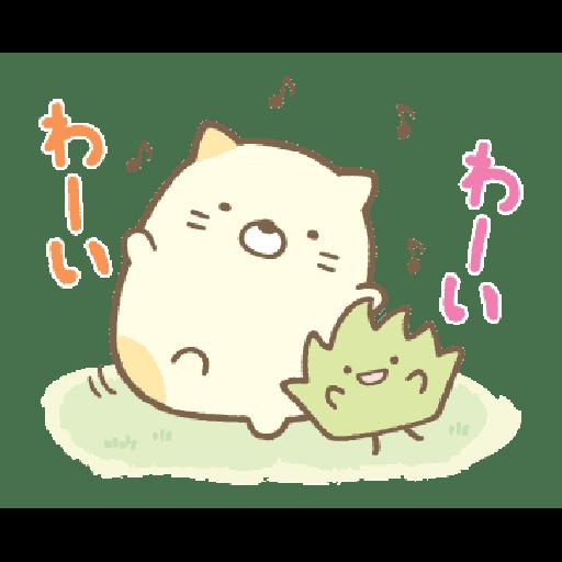 すみっコぐらし かわうそとすみっコ - Sticker 8