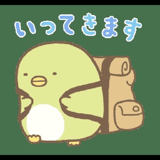 すみっコぐらし かわうそとすみっコ - Sticker 21