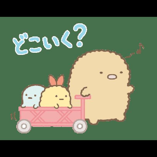 すみっコぐらし かわうそとすみっコ - Sticker 9