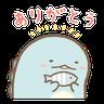 すみっコぐらし かわうそとすみっコ - Tray Sticker