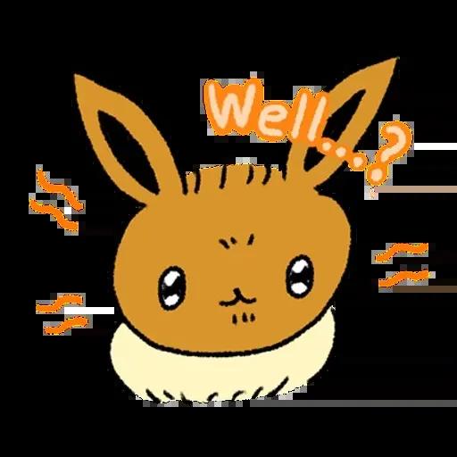 Pokemon - Sticker 23