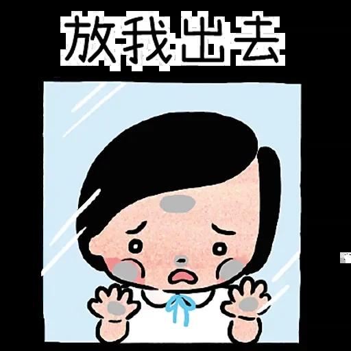 ?????? - Sticker 17