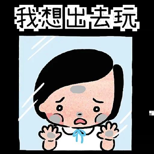 ?????? - Sticker 4