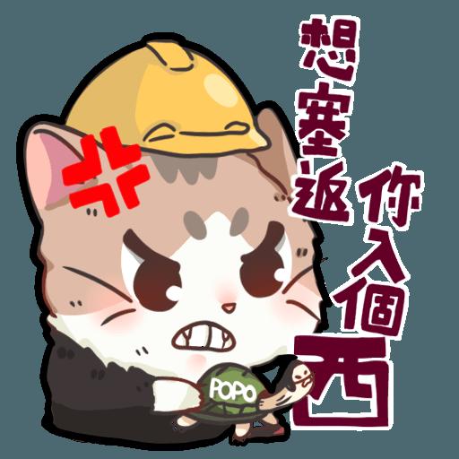 米君貓 – 香港加油系列 - Sticker 12