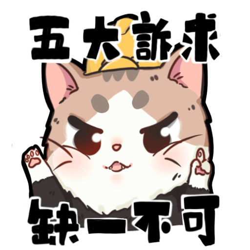 米君貓 – 香港加油系列 - Sticker 4