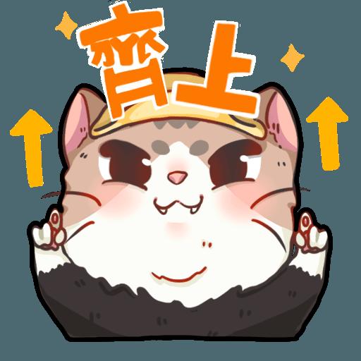米君貓 – 香港加油系列 - Sticker 6