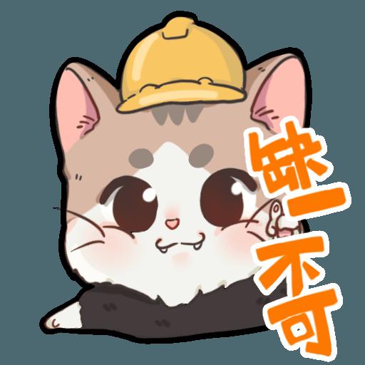 米君貓 – 香港加油系列 - Sticker 5