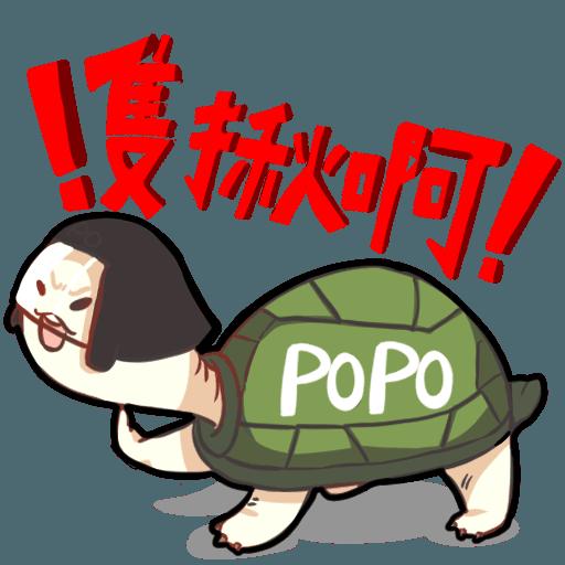 米君貓 – 香港加油系列 - Sticker 17