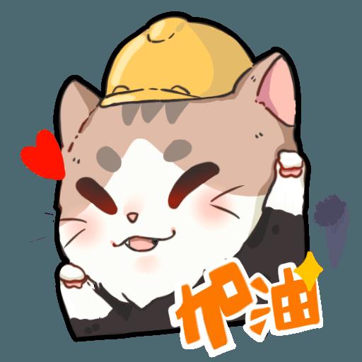米君貓 – 香港加油系列 - Sticker 8