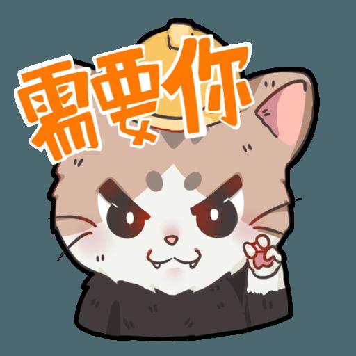 米君貓 – 香港加油系列 - Sticker 9