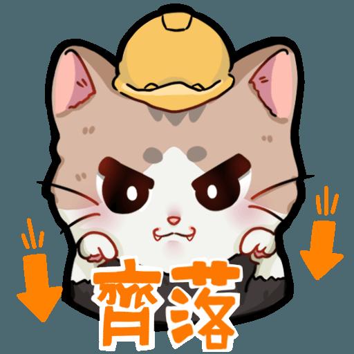 米君貓 – 香港加油系列 - Sticker 7