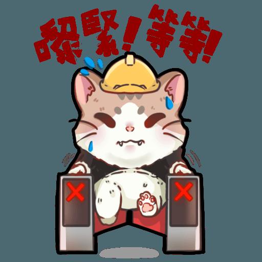 米君貓 – 香港加油系列 - Sticker 11