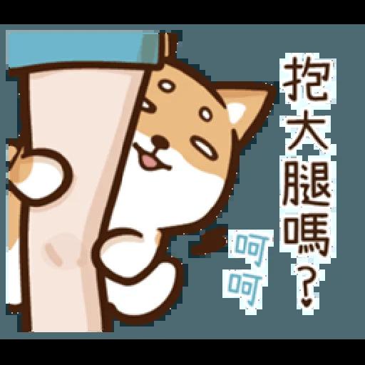 柴語錄10-勝利篇 - Sticker 6