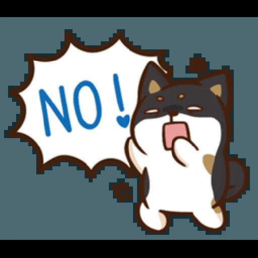 柴語錄10-勝利篇 - Sticker 24