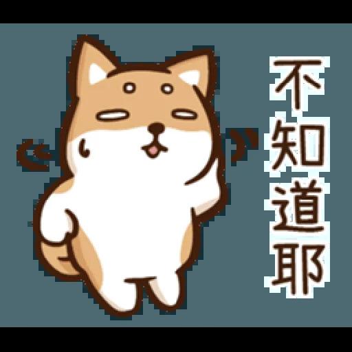 柴語錄10-勝利篇 - Sticker 19